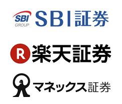 楽天経済圏に対し、SBI証券やマネックス証券がとるべき対抗策を考えてみた!