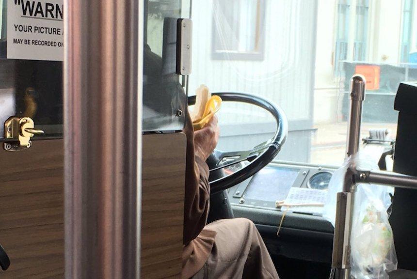 banana_driver