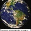 Earth-e1321574345681