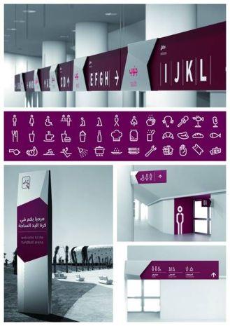 Sportski kompleks Katarske rukometne asocijacije, Jelenko Hercog