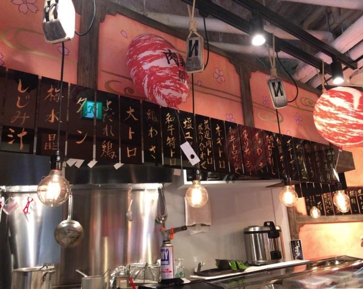 浜松、肉寿司