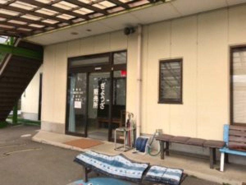 浜松餃子、丸和商店、お持ち帰り餃子専門店