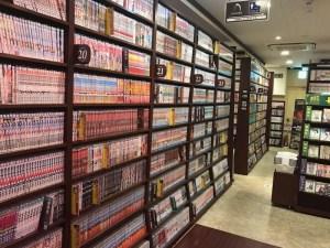 漫画 喫茶 浜松 駅