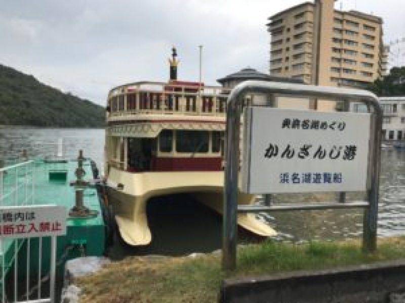 舘山寺サゴーロイヤルホテル