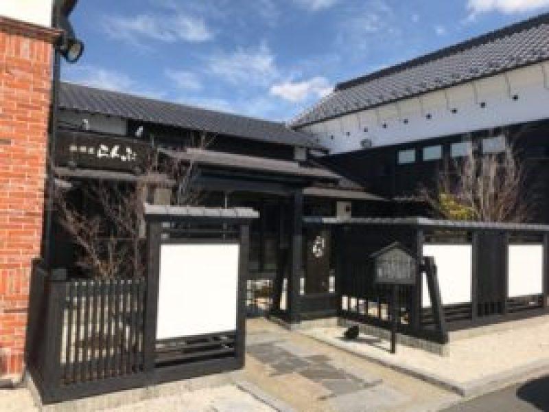 珈琲屋らんぷ原島店