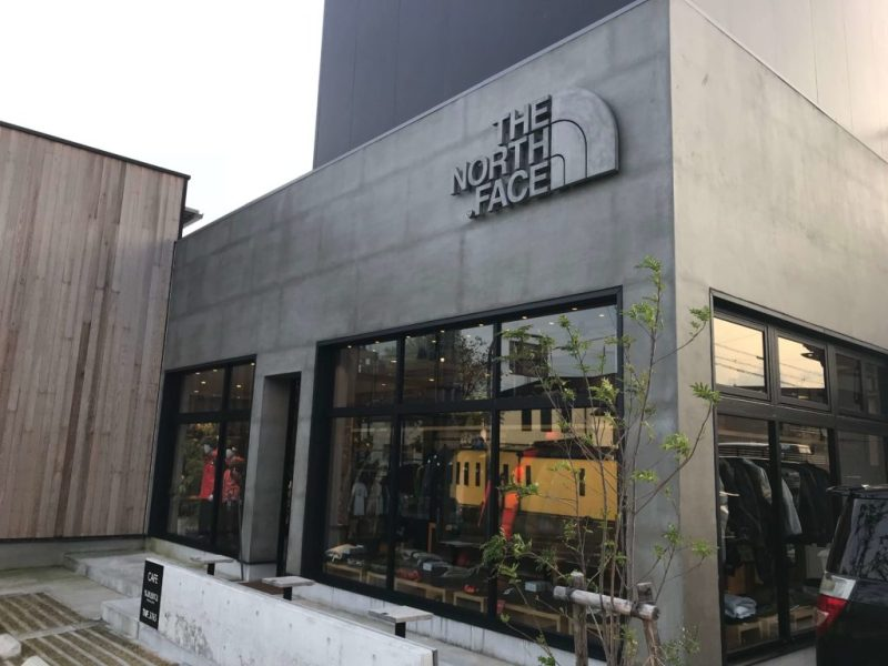 THE NORTH FACE浜松佐鳴台店