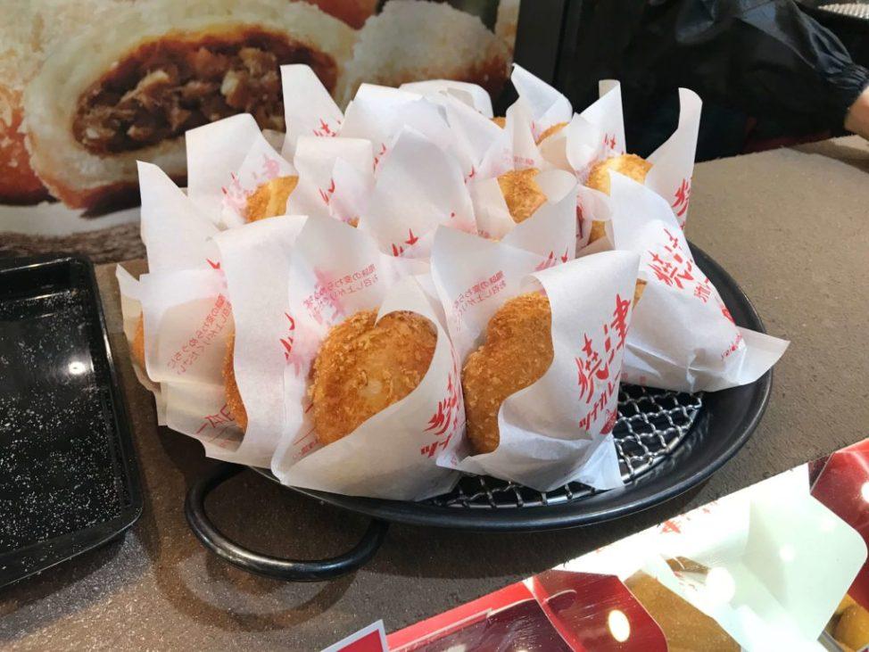 焼津さかなセンターの焼津ツナカレーパン