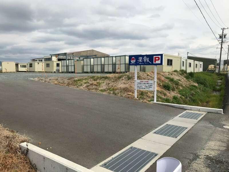 沖縄cafe果報の駐車場