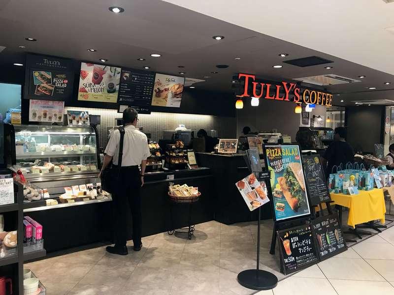 タリーズコーヒーメイワンエキマチ店