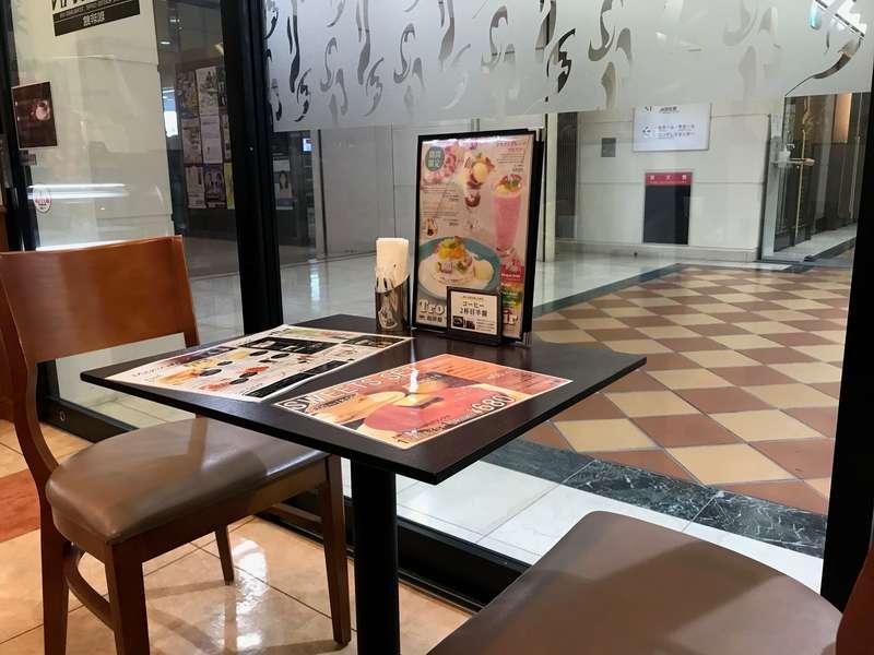 珈琲館浜松アクトプラザ店のフリーWi-Fi、電源