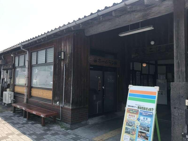 天竜浜名湖線天竜二俣駅