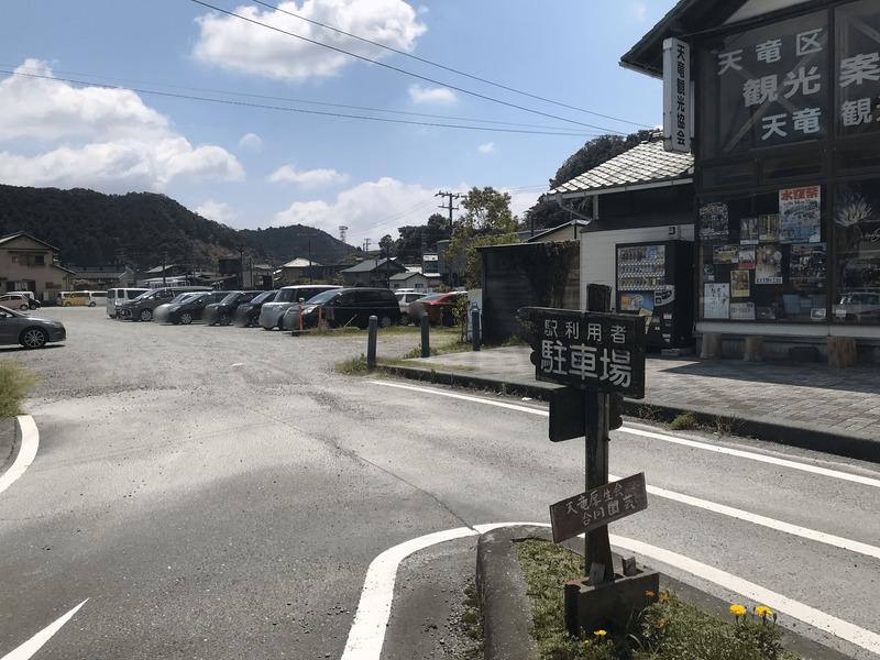 ホームラン軒二俣店の駐車場