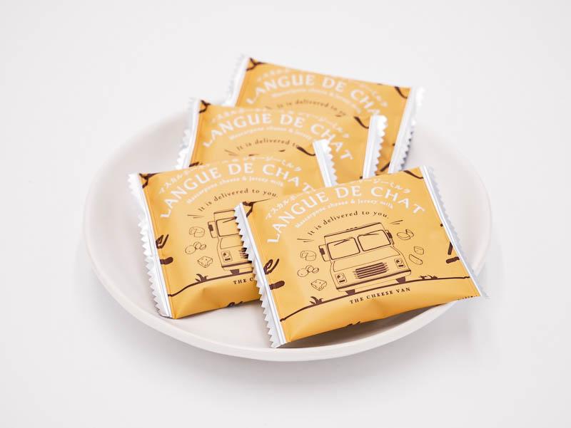 ザ・チーズバンラングドシャの内袋