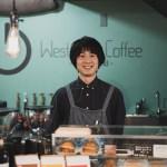 ウエストゴートコーヒーの店主