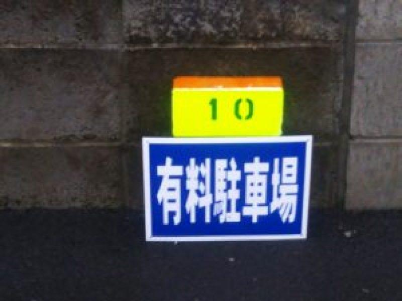 天竜川駅 駐車場