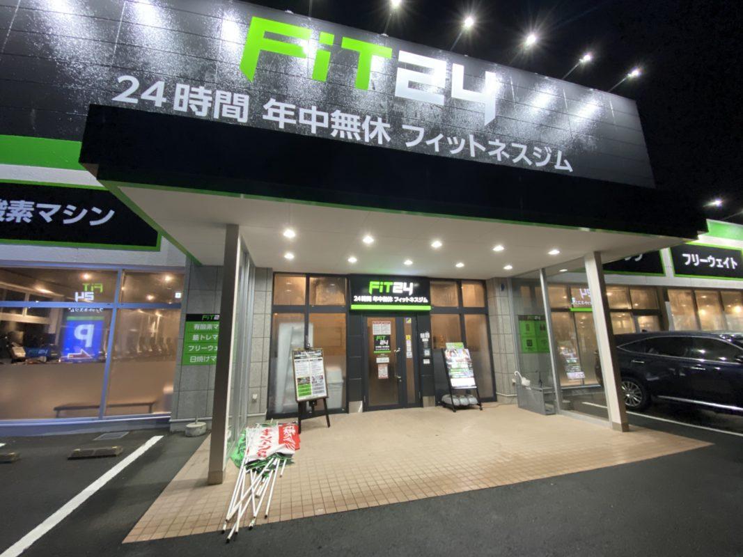 fit24浜松原島店