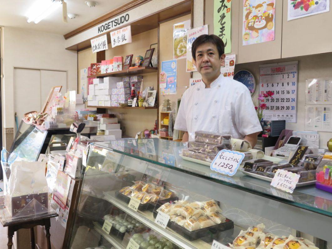 お菓子の光月堂 店主の松島さん