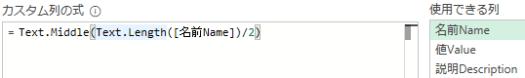 重複を削除するため文字列長を半分にしている