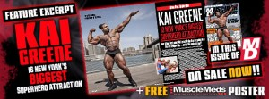 14kai-musclemeds-feature