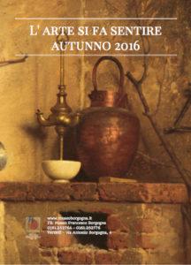 autunno 2016 l'arte si fa sentire museo borgogna