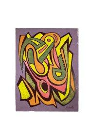 """"""" Abstracción"""" s.f. : esmalte 33 x 25 cm"""