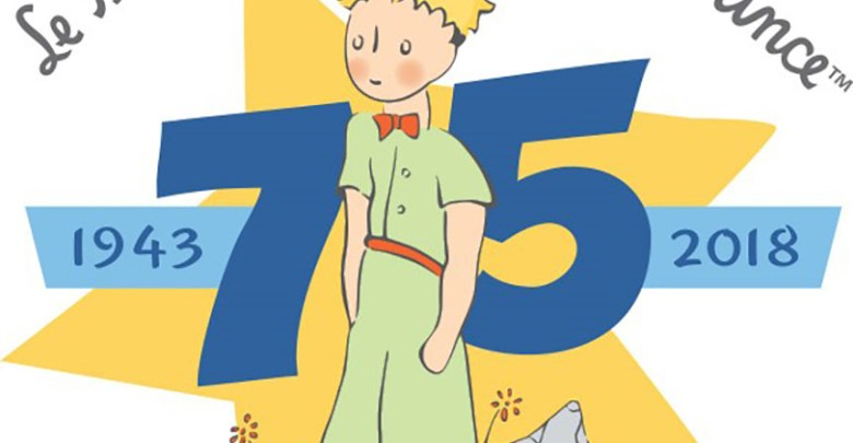 The Little Prince 75th Anniversary Logo - 3.13.18