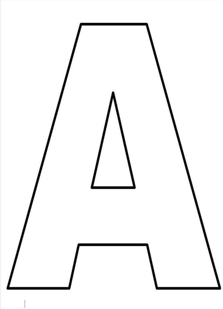 C Letras Grandes Para Imprimir