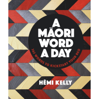 A Māori Word a Day