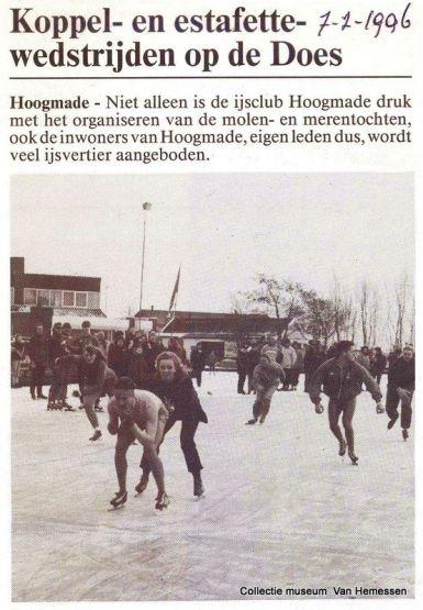 Hoogmade 1996, wedstrijden op de Does