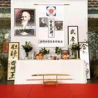 2015 Seminar Saito Sensei