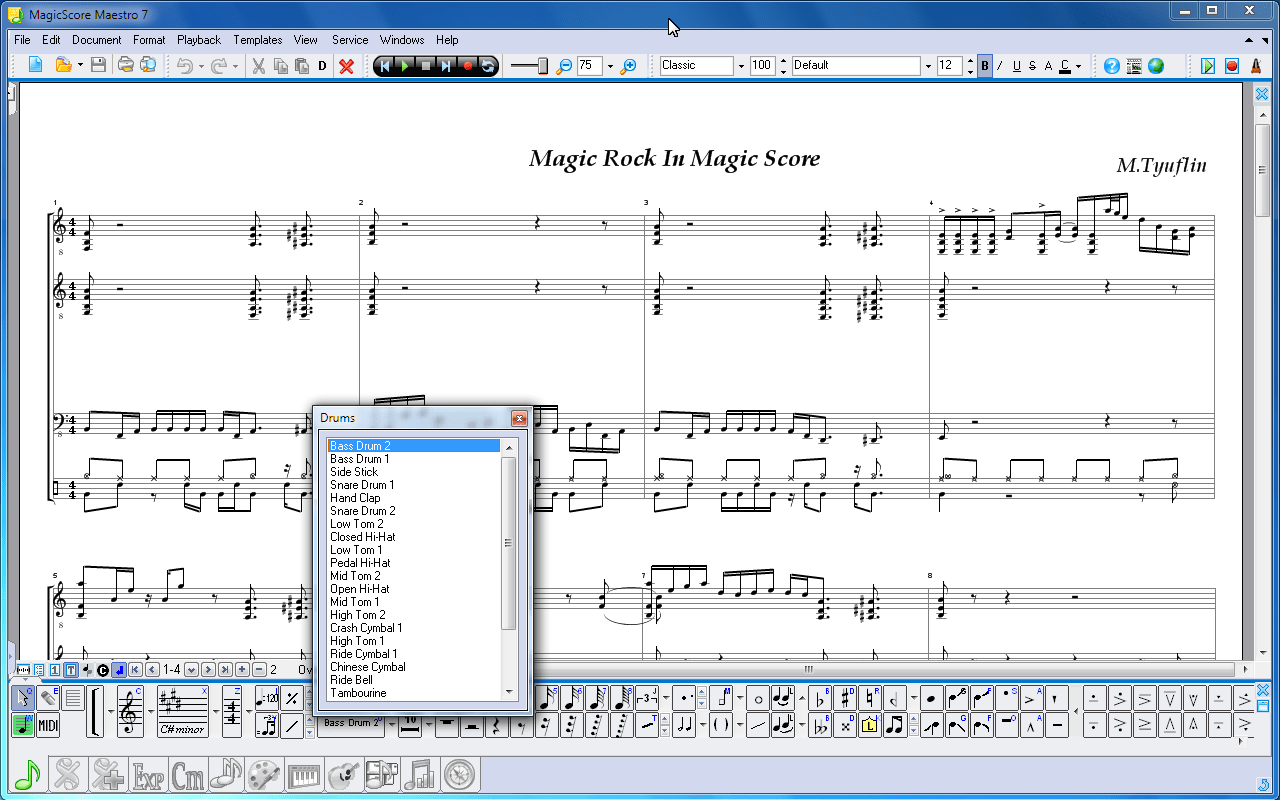 Drum Software Free Trial