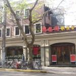 Rui Fu Yuan Restaurant