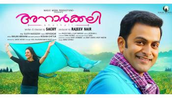 June - Music Review (Malayalam Soundtrack) | Music Aloud