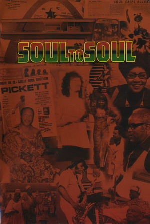 Soul To Soul 1971 Booklet Front Cover Art