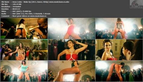 Anna Lesko - Wake Up (2011, Dance, HDrip)