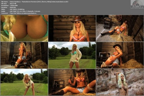 Катя Самбука - Mастурбирен порнстар | Katya Sambuca - Masturberen Pornstar (2012, HD 1080p)