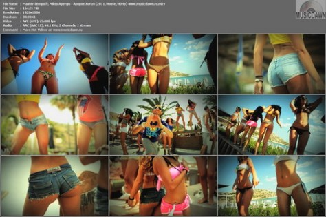 Master Tempo ft. Nikos Apergis – Apopse Xorizo [2011, HD 1080p] Music Video