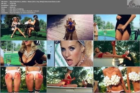 Ольга Горбачева и Арктика – Кляйне | Olga Gorbacheva & Arktika – Kleine [2011, HD 720p] Music Video
