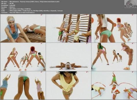Вика Антонова - Поймай меня | Vika Antonova - Poymay menya (2007, TVrip)