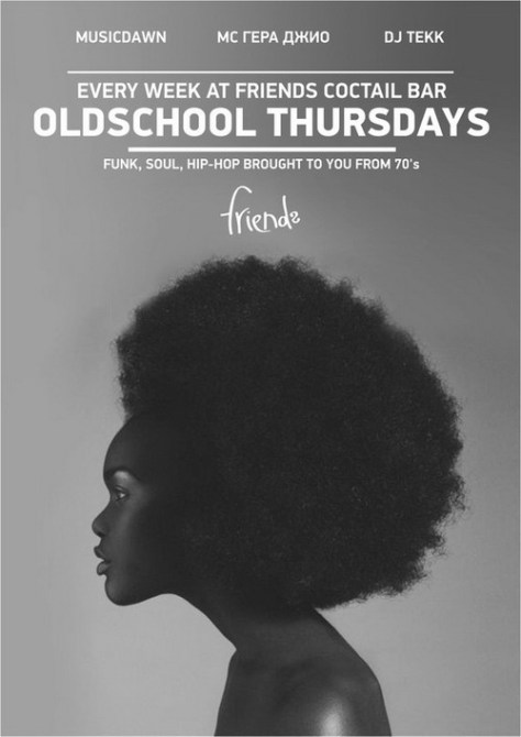Oldschool Thursday with Musicdawn & Co. @ Friends Bar (every week)