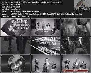 Boombox – Polina [2008, DVDrip] Music Video