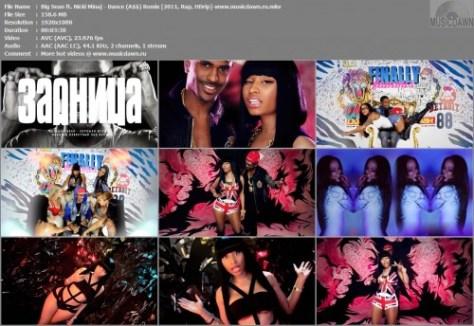 Клип Big Sean ft. Nicki Minaj - Dance (A$$) Remix [2011, HD 1080p]