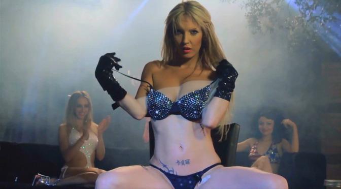 Клип Sak Noel - Where (I Lost My Underwear) HD Video