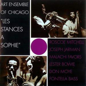 Art Ensemble Of Chicago – Les Stances A Sophie OST [Nessa] '1970 + Bonus Videos From The Movie