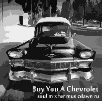 Various Artists - Buy You A Chevrolet - 45's Mix by Bitter_Berry '2010