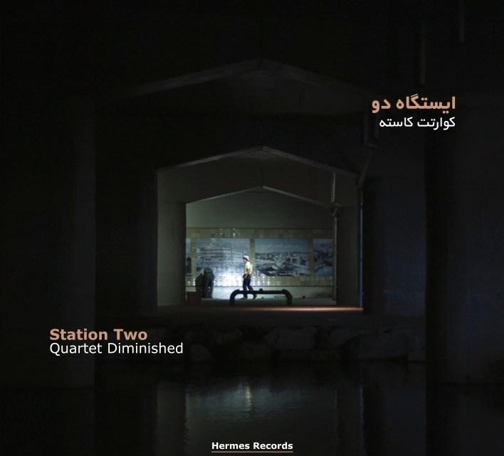 Quartet Diminished – Station Two [Hermes Records 2018]