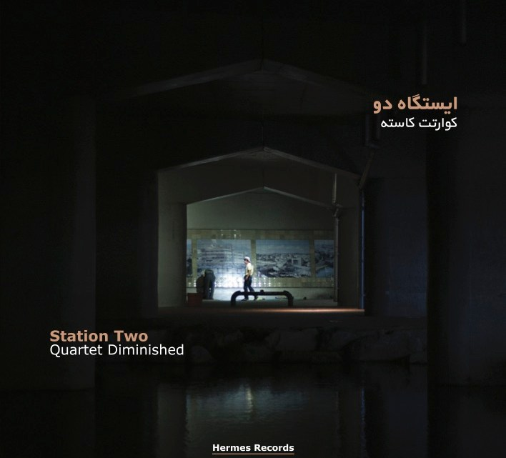 Quartet Diminished – Station Two [Hermes Records 2018]