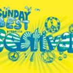 Preview: Bestival 2007