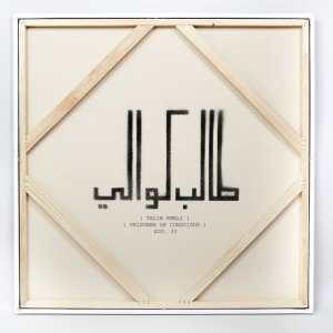 Talib Kweli - Prisoner Of Conscious