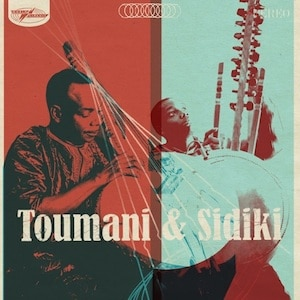 Toumani Diabate Sidiki Diabate